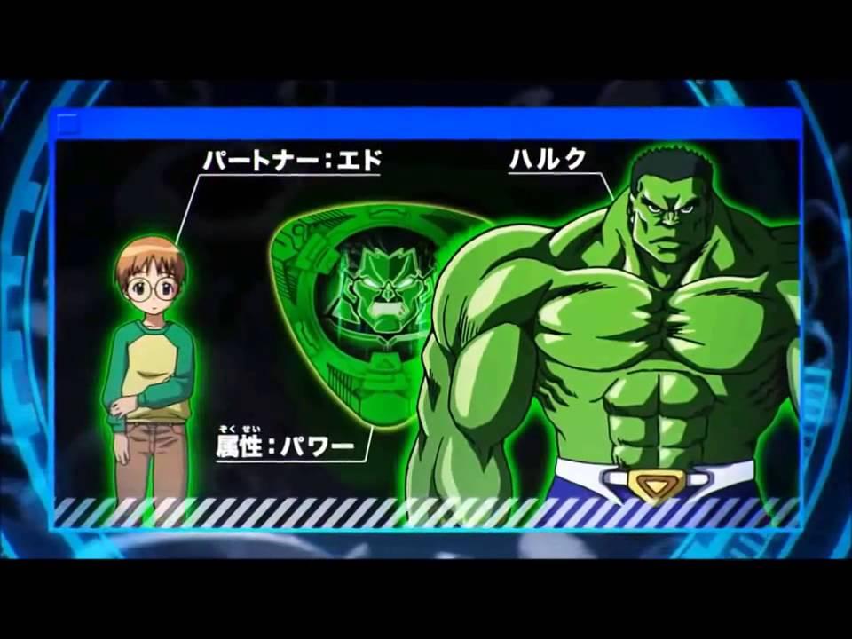 Biệt đội siêu anh hùng - Image 1