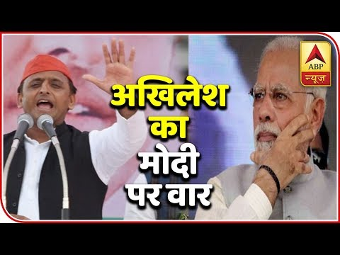Mamata vs CBI: BJP Is Using Paid Activists, Alleges Akhilesh Yadav | ABP News