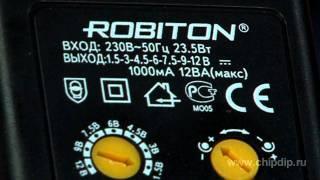Блоки живлення Robiton серії PC
