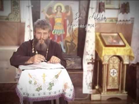 Film priest 2012