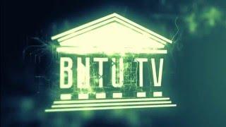 BNTU TV