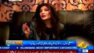 Dr. Amir Liaquat unstitch Namaloom Party in Capital TV Show with Sadaf Abdul Jabber Show