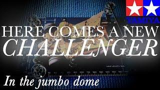【mini4wd】ジャンボドーム で走行してたら挑戦者が現れたっw ダメ元でバトルをしてみたww【ミニ四駆】