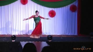 NAV TEEJ 2014 : Dance (Teej ko Lahar) - Roma Neupane)