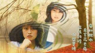 ♪ 劉家昌17~1976電影田園主旋律+1983楊林~愛我嗎 ♪