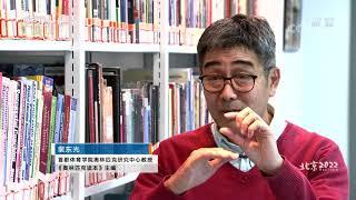 [北京2022]风雨教材《奥林匹克读本》背后的故事|体坛风云 - YouTube