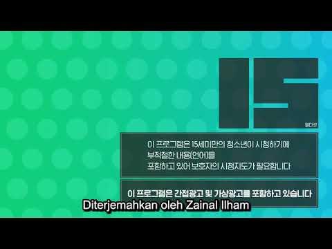 [SUB INDO] Weekly Idol Episode 396 (Yoon Ji-Sung)