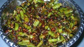 Goruchikkudu Pulusu-bellam - Sweet And Sour Cluster Beans