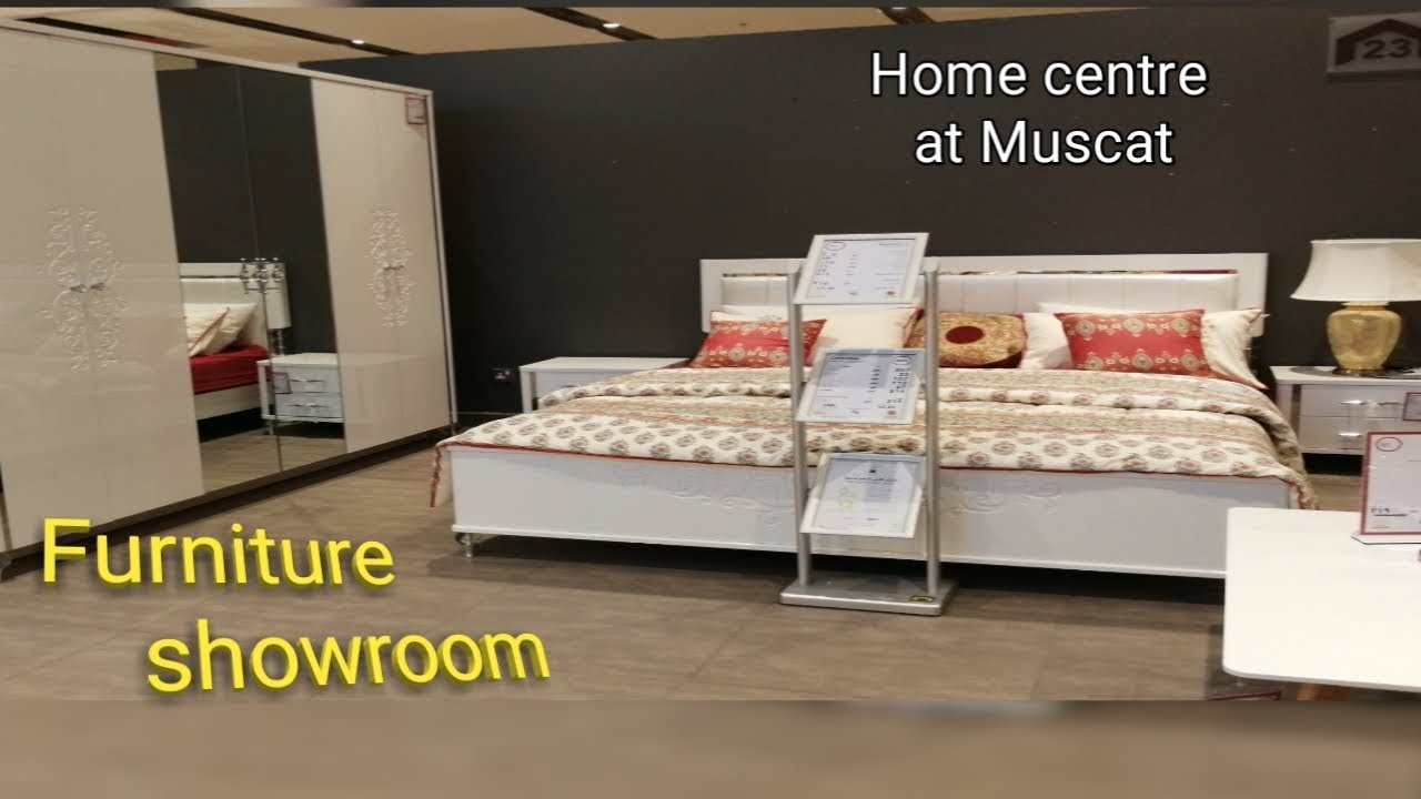 Furniture Showroom At Muscat Home Center In Oman Youtube