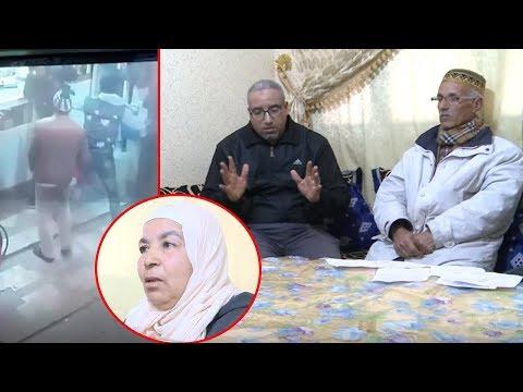 من قلب منزل الضحية بخريبكة..تفاصيل جريمة بشعة هزت المغاربة