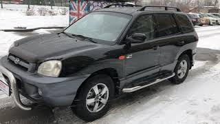 Hyundai Santa Fe, 2005, 2.0 CRDi 4WD AT (112 л.с.) Обзор от Сергея Бабинова, Автосалон...
