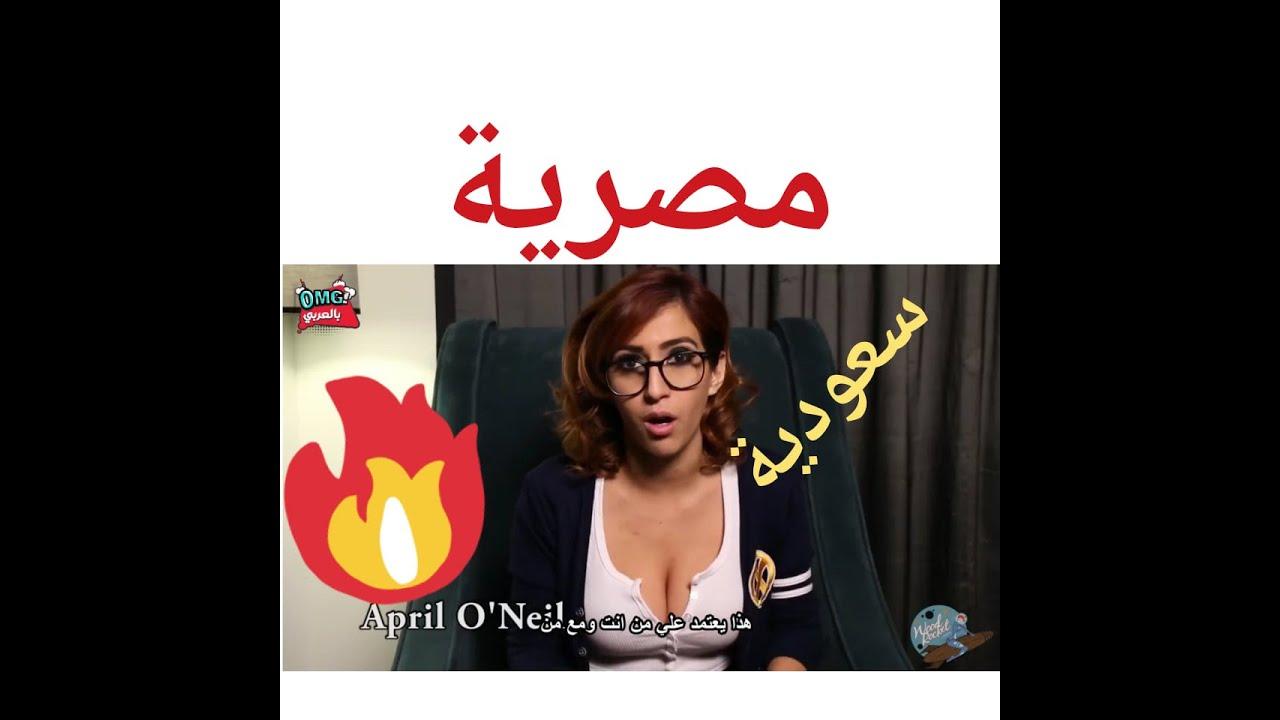 ممثلات الاباحية العربيات