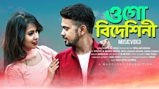Ogo Bideshini | New Bangla Music Video 2018 | Madology | B Musik | Nax Nish