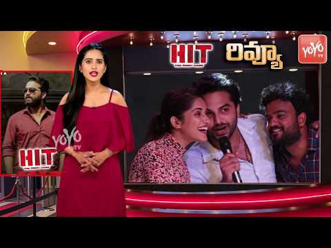 Hit Movie Review | Hit Movie Public Response | Nani Hit Review | Vishwak Sen, Ruhani Sharma | YOYOTV