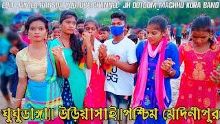 Ghughudanga Program Video||Bir Buri Nai Nala||Machhu Kora music band