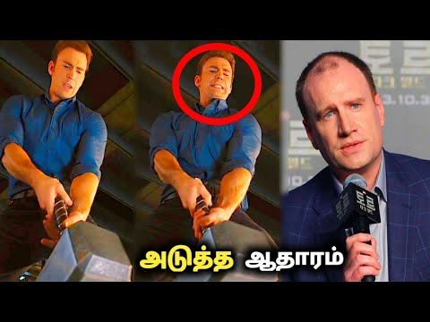 Avengers END GAME Captain America Worthy Explained by Kevin Feige in Tamil