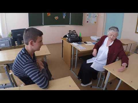 Герой Устинова Автор Устинов