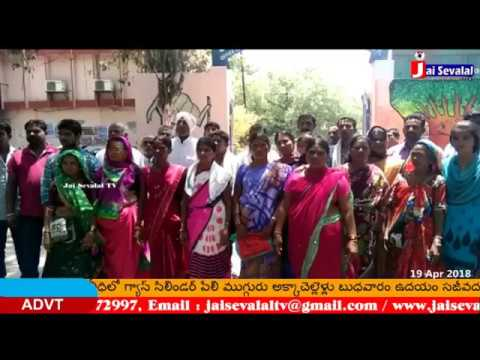 Thanda people appealing to Politicians to resolve their problems || Jai Sevalal Tv Banjars