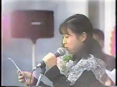 西村知美 広島フラワーフェスティバル(1990)