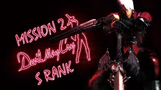Devil May Cry PC HD Collection Mission 2 Untouchable Rank S