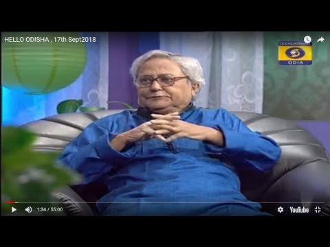 ବିଜୟ ମିଶ୍ର Bijay Mishra screenwriter in HELLO ODISHA