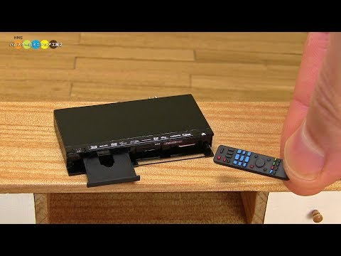DIY Miniature Blu ray Recorder ミニチュアブルーレイレコーダー作り