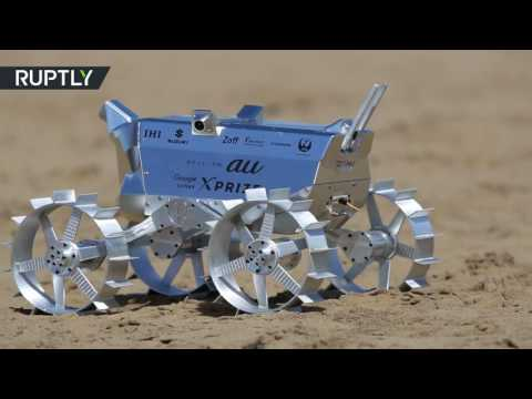 Moon Mission: Hakuto robot rover undergoes testing in Japan ahead of lunar travel