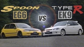 [ENG CC] Spoon Civic EG6 B18C vs. Civic Type R EK9 B16B in Ebisu 1998
