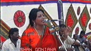Mohd.SAdiq And RAnjit Kaur live 1993 part 3