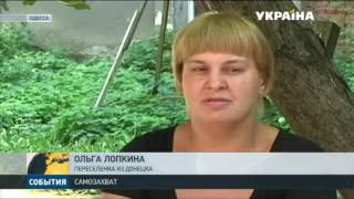 Около сотни переселенцев захватили заброшенное здание в центре Одессы(Люди говорят - вынуждены заселиться в неприспособленное для жилья помещения потому как не в состоянии плат..., 2016-07-02T17:07:43.000Z)