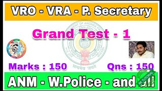 Grand Test - 1 , VRO,VRA, PANCHAYATHI SECRETARY, W. Constable, ANM, Digital Assistant and all