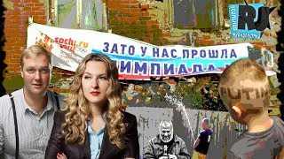 В прекрасной России...БЕЗ БУДУЩЕГО. Гость: Инна Сергеевна