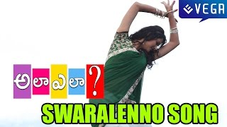 Gambar cover Ala Ela Movie Full Songs - Swaralenno Song - Latest Telugu Video Songs