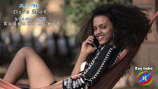 ETHIOPIAN Music - New Hot Music 2019 By DERE MAK/Traditional Ethiopian Song