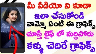 How to edit video like graphical wonder in pitu app | best editing for all videos