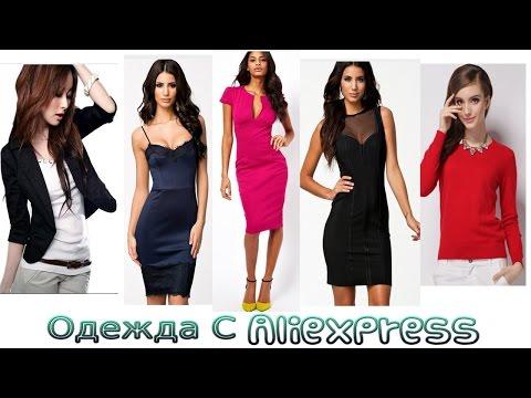 Женские замшевые сумки модно и красивоиз YouTube · Длительность: 3 мин15 с