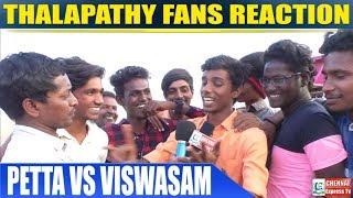 Thalapathy Fans Reaction to Viswasam Movie | FDFS Reaction | Vijay, Ajith