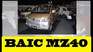 BAIC MZ40: Compact but roomy carrier with cargo truck toughness