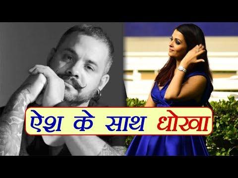 Aishwarya Rai Bachchan GETS ANGRY on her Hair Stylist; Heres why   FilmiBeat