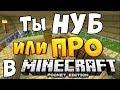 Это ЖЕСТКО! Minecraft VITA Craft / Тестируем сервер перед открытием !/ Industrial Craft 2 !