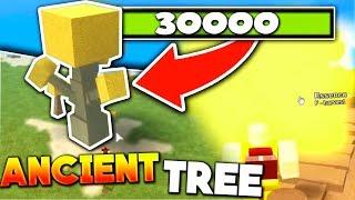 *SECRET* NEW ANCIENT TREE (FLOATING SUN ISLAND) - Booga Booga Roblox