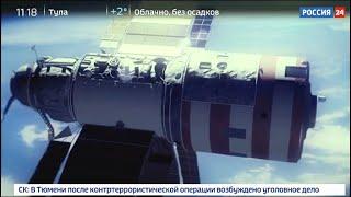 Салют-7. История одного подвига. Документальный фильм - Россия 24