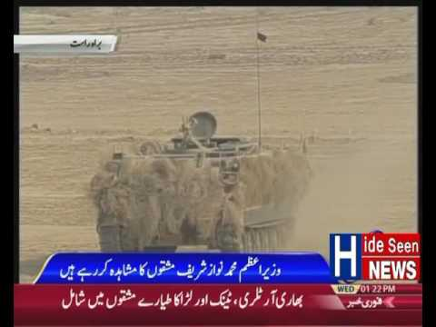 Pakistan Army in action Raad al Barq 2016 full .