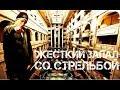 "42. Жесткий запал. Гостиница ""Северная Корона"". Сталк. Abandoned hotel. Russia, Saint-Petersburg."