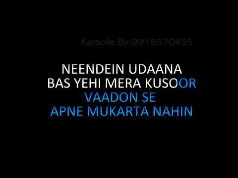 Baadshah O Baadshah Karaoke Video Lyrics