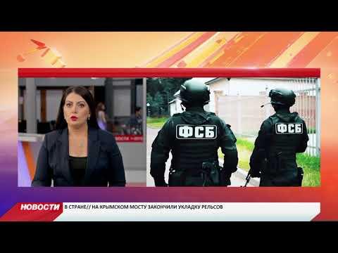 Суд оставил под стражей сотрудников ФСБ, обвиняемых в разбое
