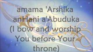Revelation Song (Arabic Version) - Arabic English and Translation