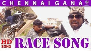 Chennai Gana | Gana Petta | Gana Praveen | RACE SONG...PettaiRap