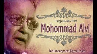 محمد علوی   Memorable Best Urdu Ghazal Of Mohommed Alvi   Presented By tarjumaan.com   2018