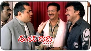 shankar dada mbbs movie chiranjeevi paresh rawal hilarious comedy about results